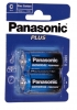 Panasonic Plus R14 Batterien 2er Blister